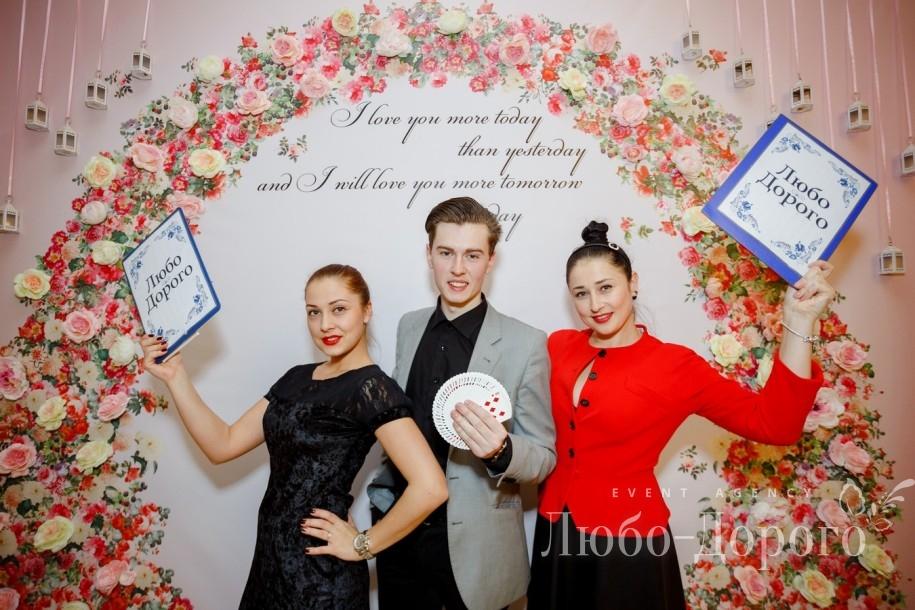 Дмитрий & Ольга — История любви - фото 11>