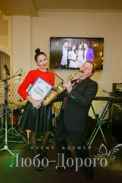 Дмитрий & Ольга — История любви - фото 12>