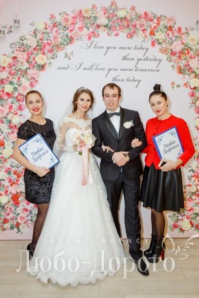 Дмитрий & Ольга — История любви - фото 14>