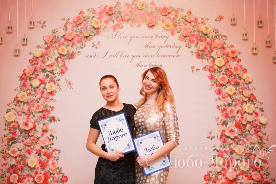 Роман & Светлана - фото 13>
