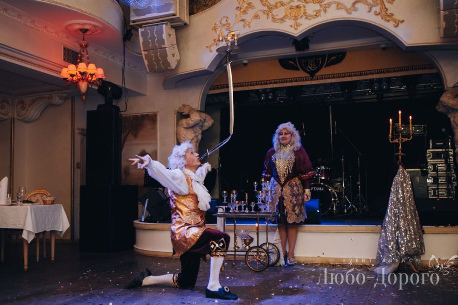 Юра & Танюша - фото 47>