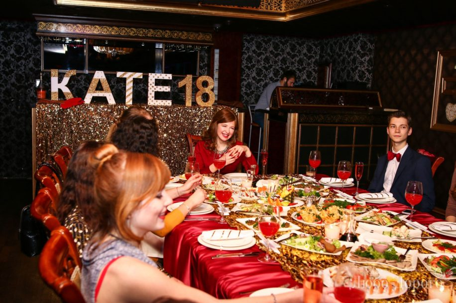 День рождения Кати - фото 1>