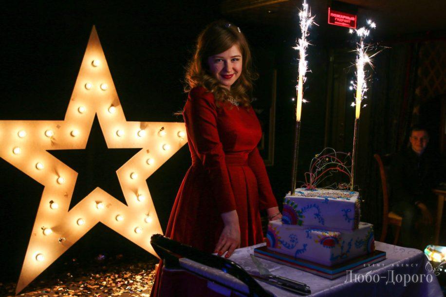 День рождения Кати - фото 13>