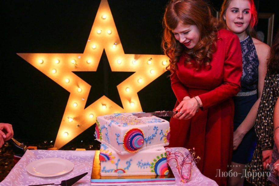 День рождения Кати - фото 12>