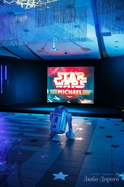 Детский праздник в стиле «Star Wars» - фото 45>