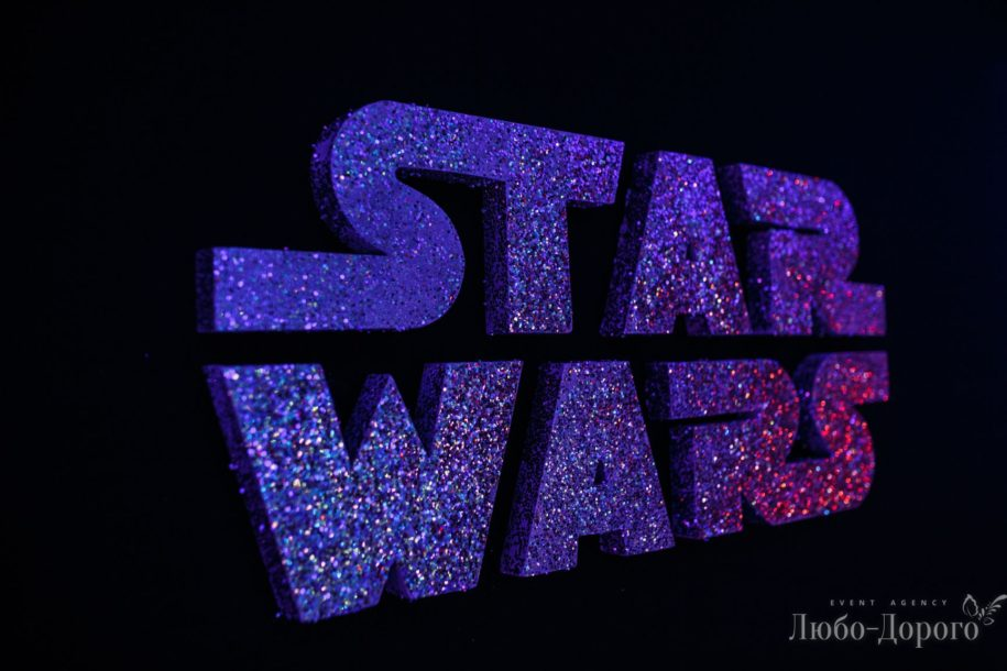 Детский праздник в стиле «Star Wars» - фото 36>