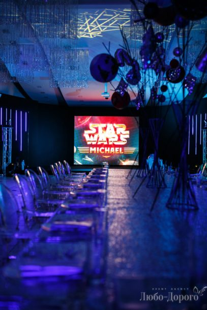 Детский праздник в стиле «Star Wars» - фото 43>
