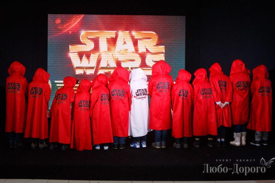 Детский праздник в стиле «Star Wars» - фото 35>
