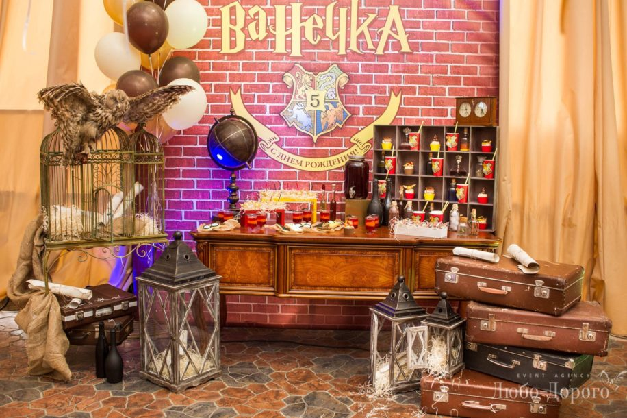 День рождения в стиле «Harry Potter» - фото 29>