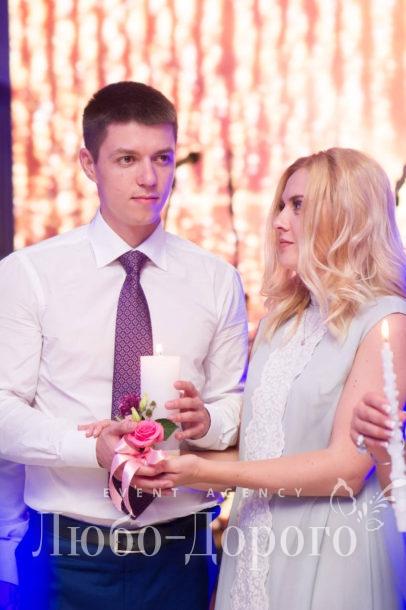 Сергей & Анна - фото 31>