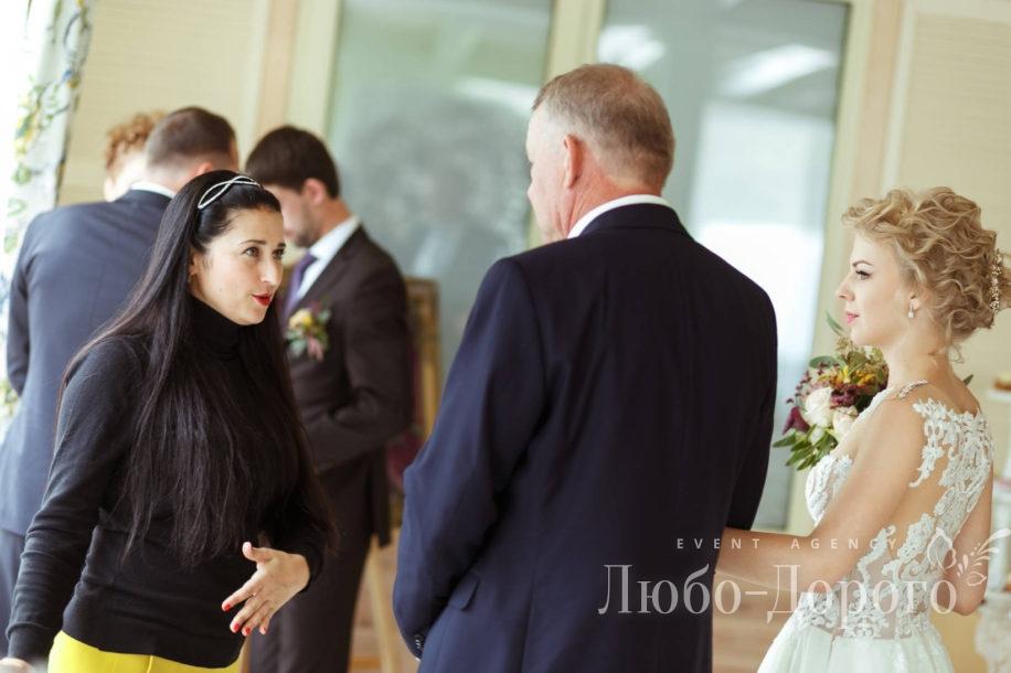 Александр & Юлия - фото 32>