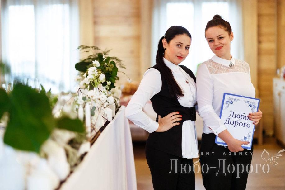 Дмитрий & Вероника - фото 20>