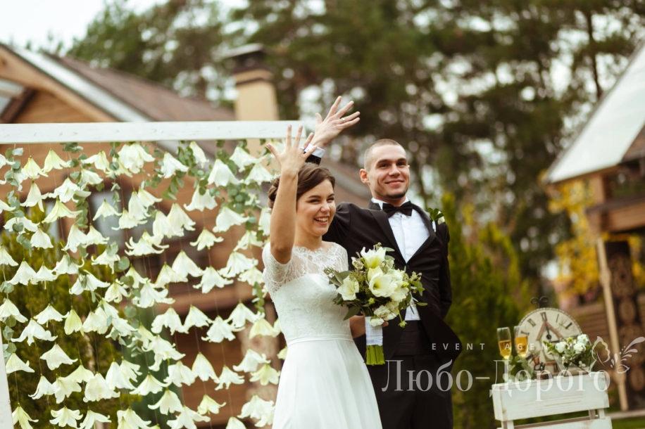 Дмитрий & Вероника - фото 26>