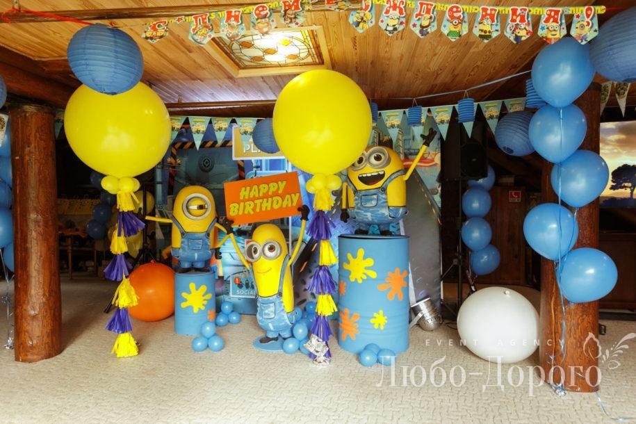 День рождения в стиле «Миньонов» - фото 1>