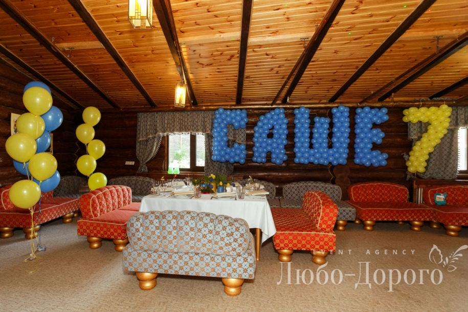 День рождения в стиле «Миньонов» - фото 2>