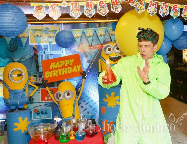 День рождения в стиле «Миньонов» - фото 21>