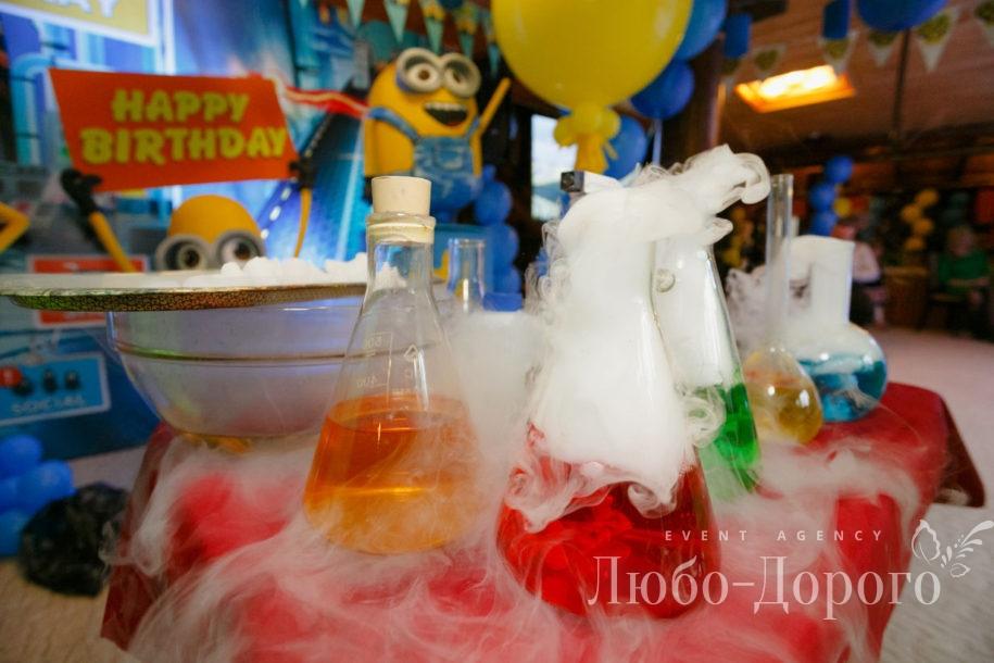 День рождения в стиле «Миньонов» - фото 22>