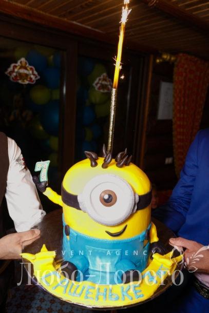День рождения в стиле «Миньонов» - фото 31>