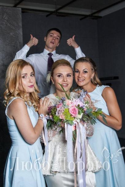 Сергей & Анна - фото 36>
