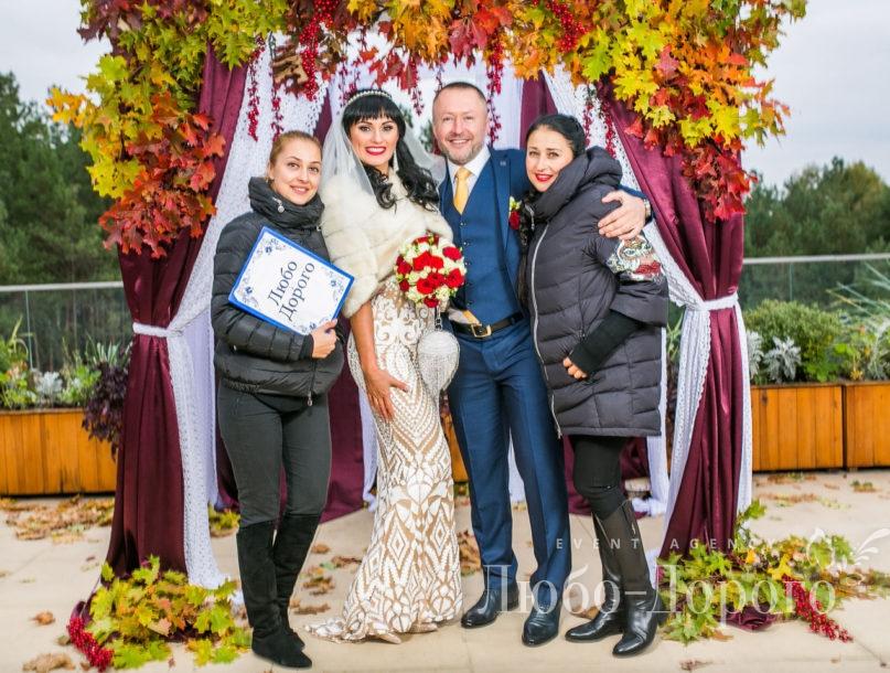 Сергей & Анна — Незабываемая история - фото 15>