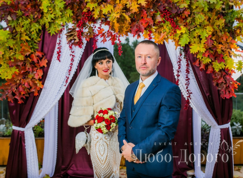 Сергей & Анна — Незабываемая история - фото 7>