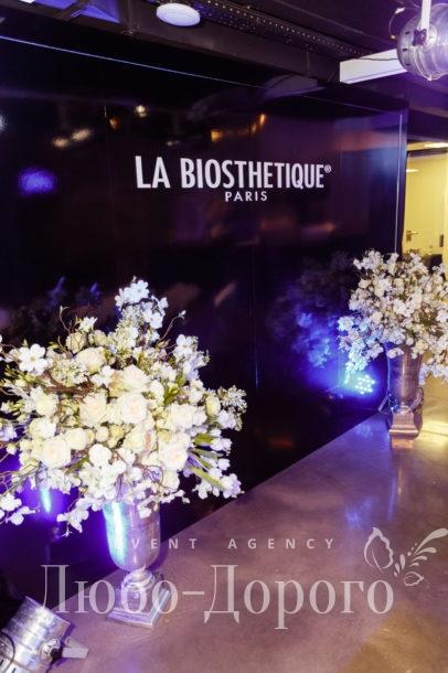 Открытие академии «La Biosthetique» в Киеве - фото 34>