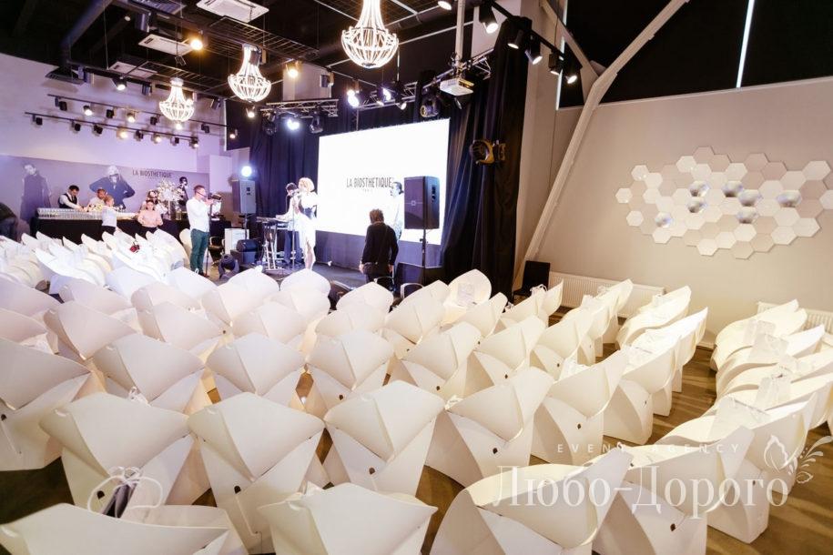 Открытие академии «La Biosthetique» в Киеве - фото 27>