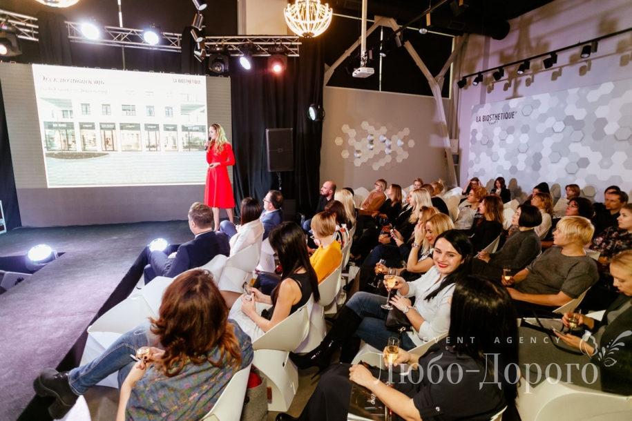 Открытие академии «La Biosthetique» в Киеве - фото 16>