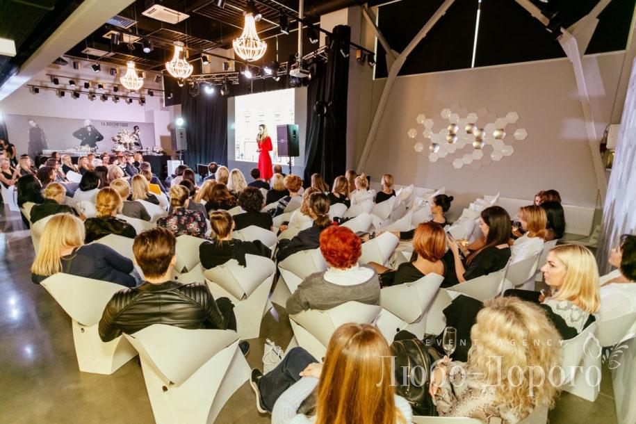 Открытие академии «La Biosthetique» в Киеве - фото 15>