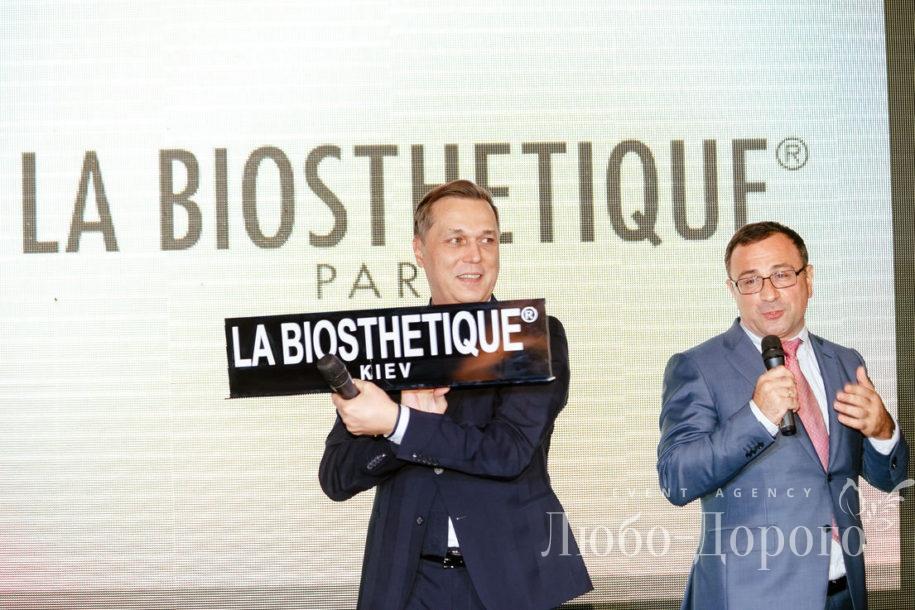 Открытие академии «La Biosthetique» в Киеве - фото 11>