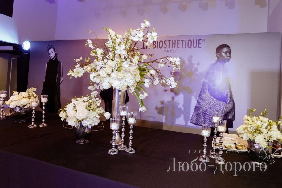 Открытие академии «La Biosthetique» в Киеве - фото 9>