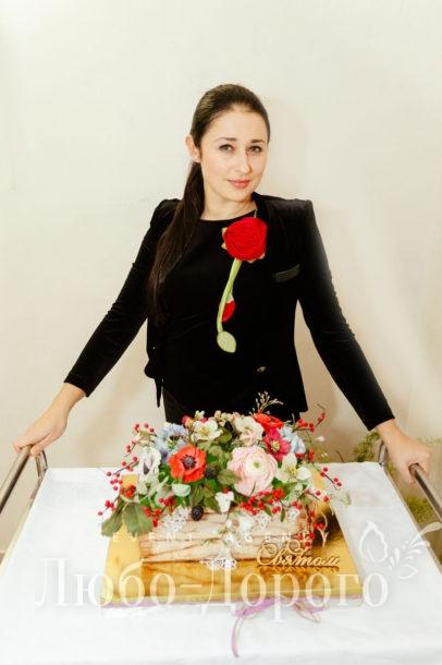 Красивый день рождения - фото 2>