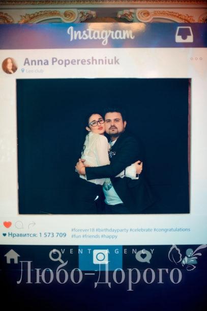 День рождения Анны - фото 25>