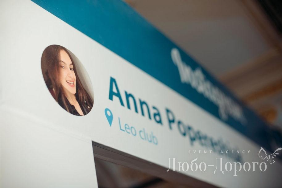 День рождения Анны - фото 20>