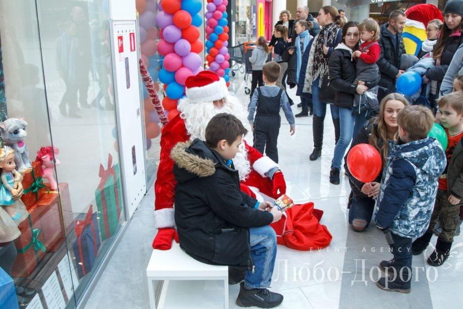 Открытие детского универмага «Смик» - фото 1>