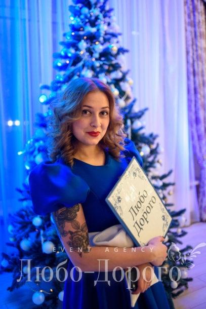 Новогодний корпоратив или Снежная Королева - фото 33>