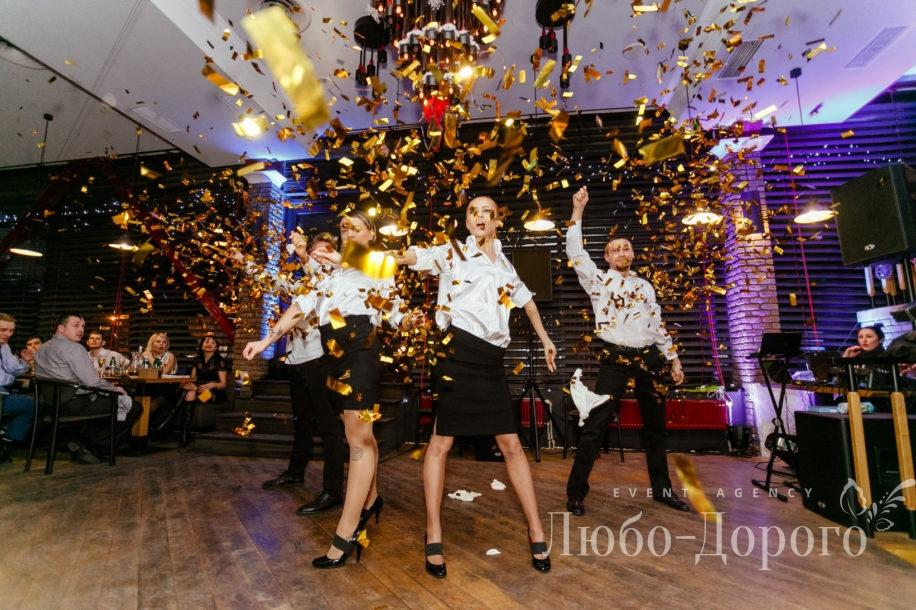 Новогодний корпоратив компании «Экстрем» - фото 18>