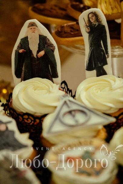 День рождения в стиле «Гарри Поттер» - фото 49>