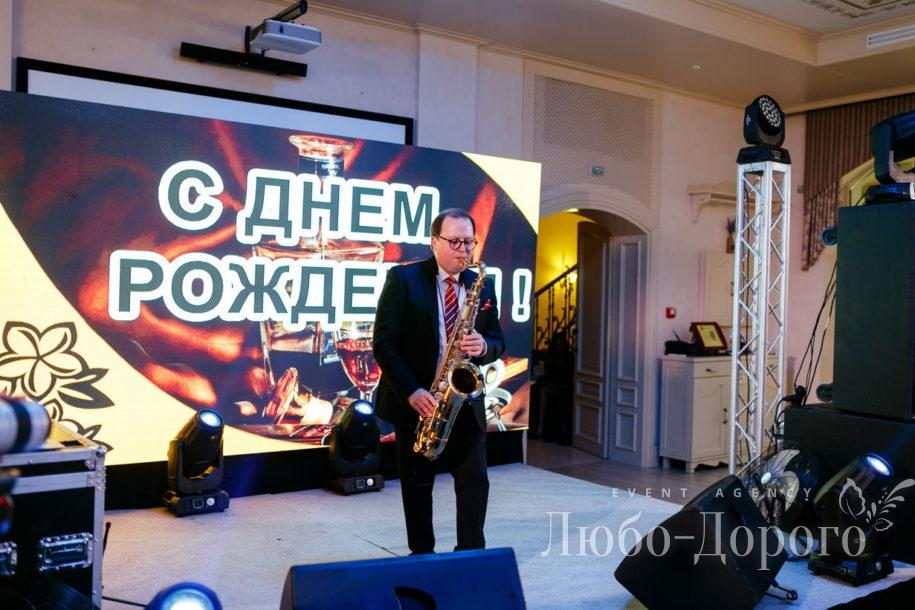День рождения Ярослава - фото 24>