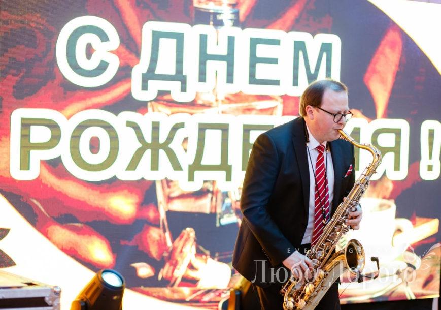 День рождения Ярослава - фото 25>