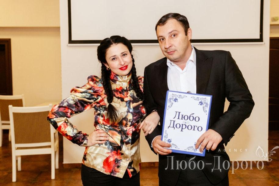 День рождения Ярослава - фото 32>