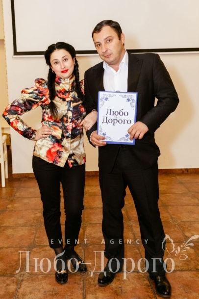 День рождения Ярослава - фото 33>