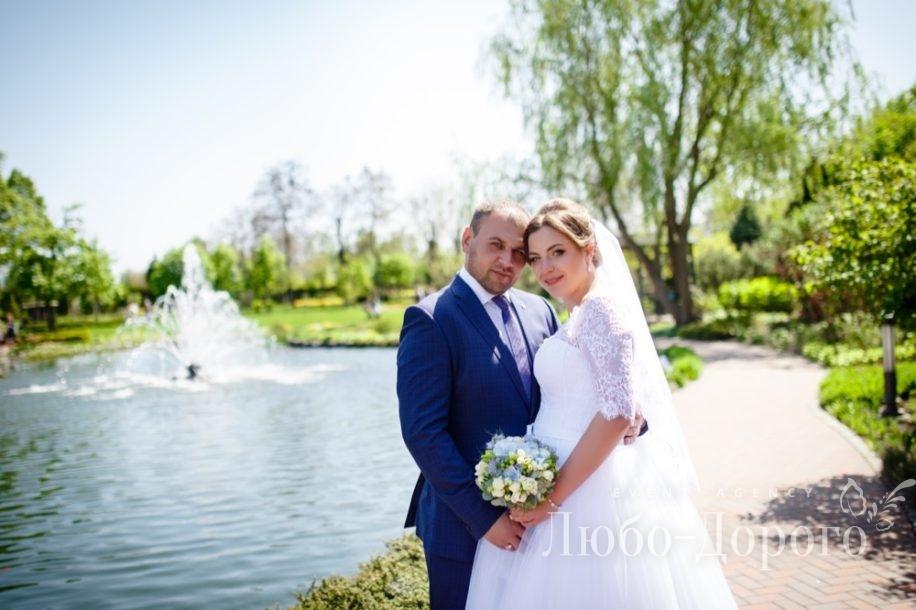Сергей &  Мария - фото 13>