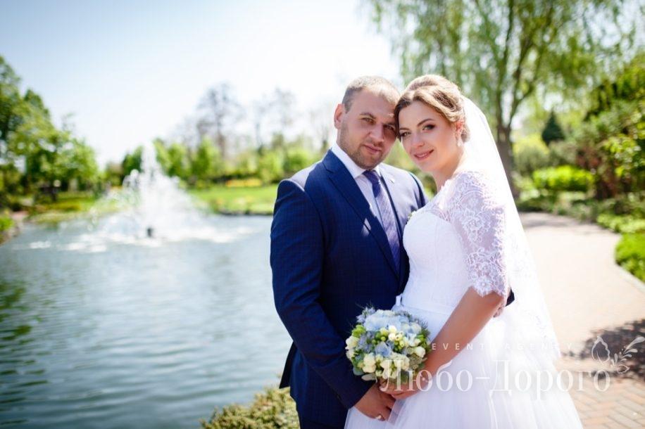 Сергей &  Мария - фото 14>