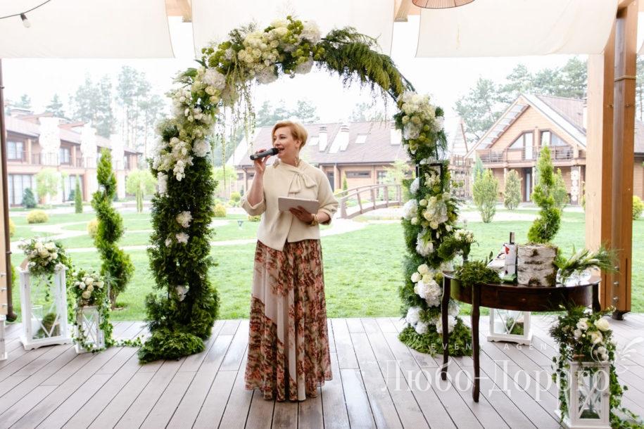 Олег & Наталья — Да будет любовь! - фото 3>