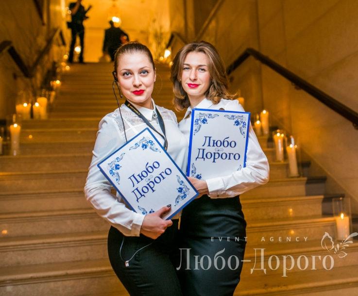 Дмитрий & Юлия - фото 49>