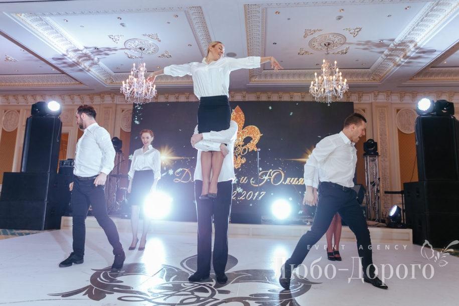 Дмитрий & Юлия - фото 68>