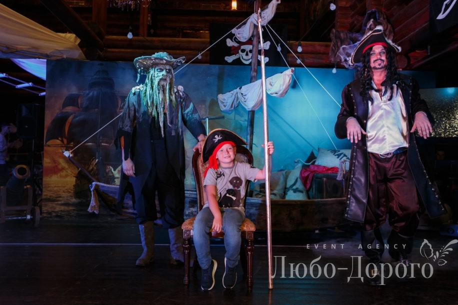 День рождения в пиратском стиле - фото 15>