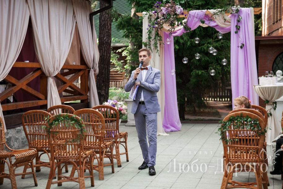 Руслан & Альбина - фото 13>