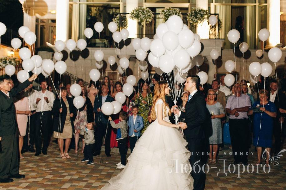 Ярослав & Анастасия - фото 11>
